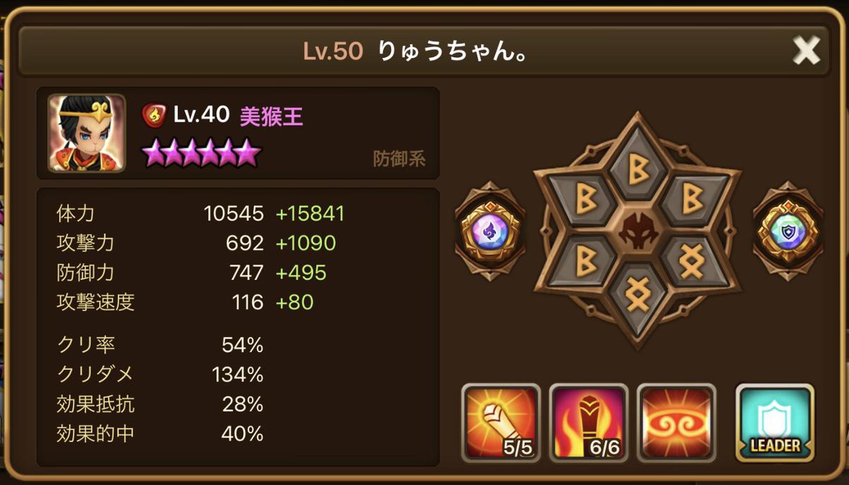 f:id:ryu-chance:20210327102711j:plain