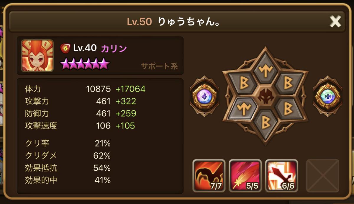 f:id:ryu-chance:20210327102714j:plain