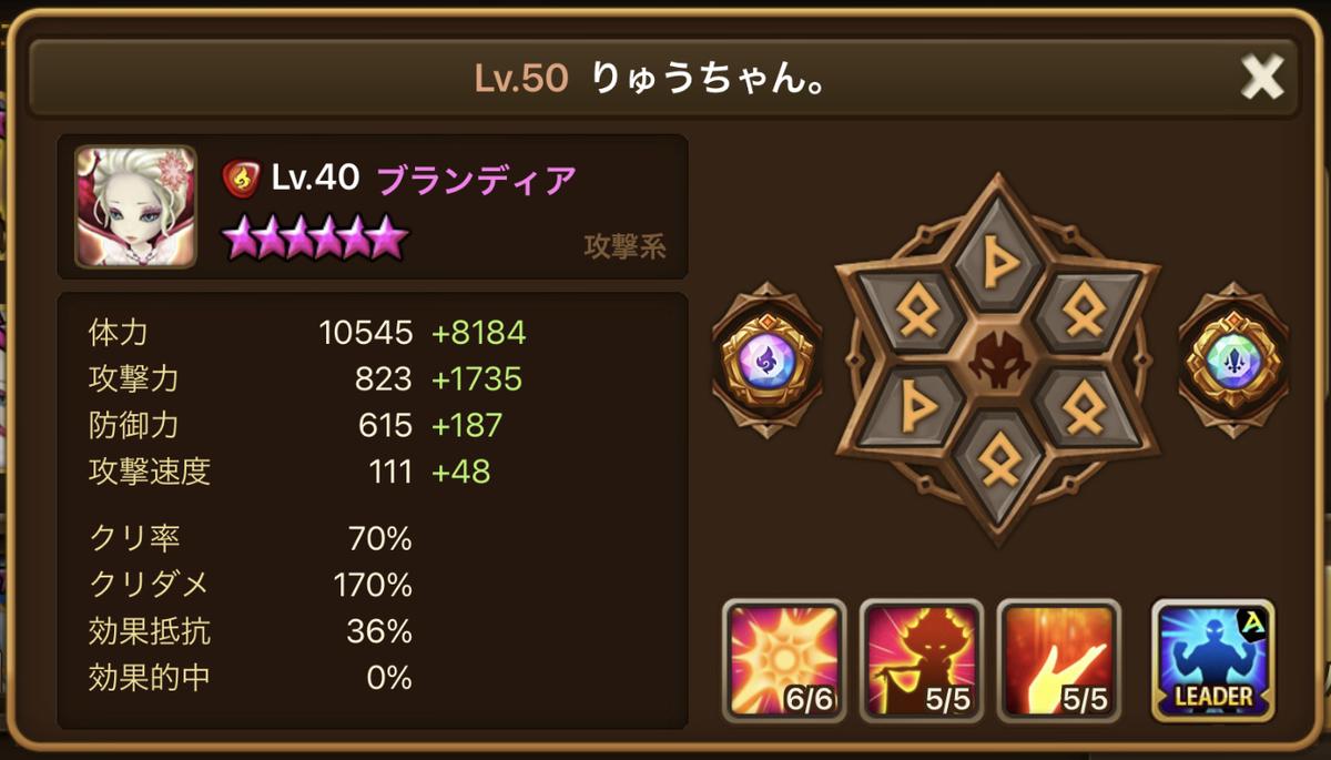 f:id:ryu-chance:20210327102722j:plain