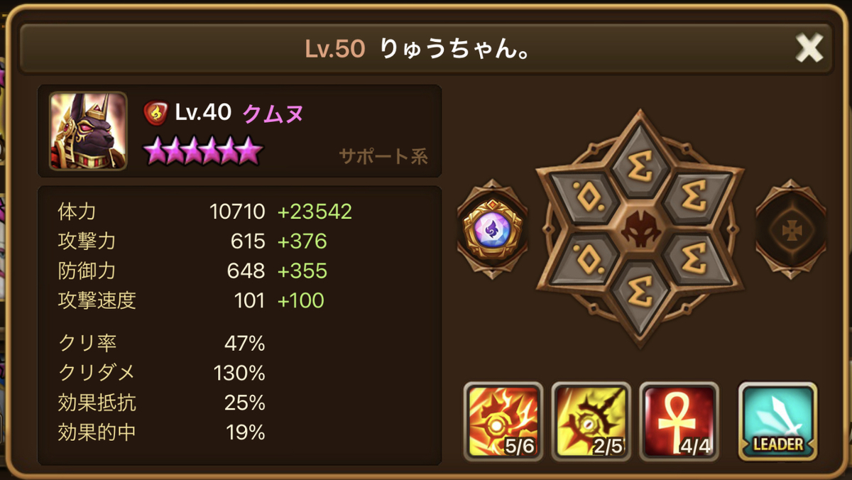 f:id:ryu-chance:20210327102723j:plain