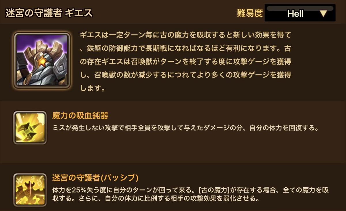 f:id:ryu-chance:20210327102734j:plain
