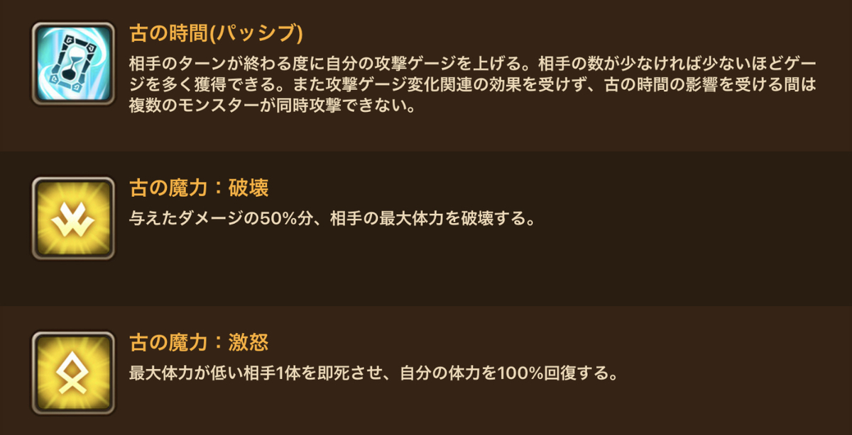 f:id:ryu-chance:20210327102735j:plain
