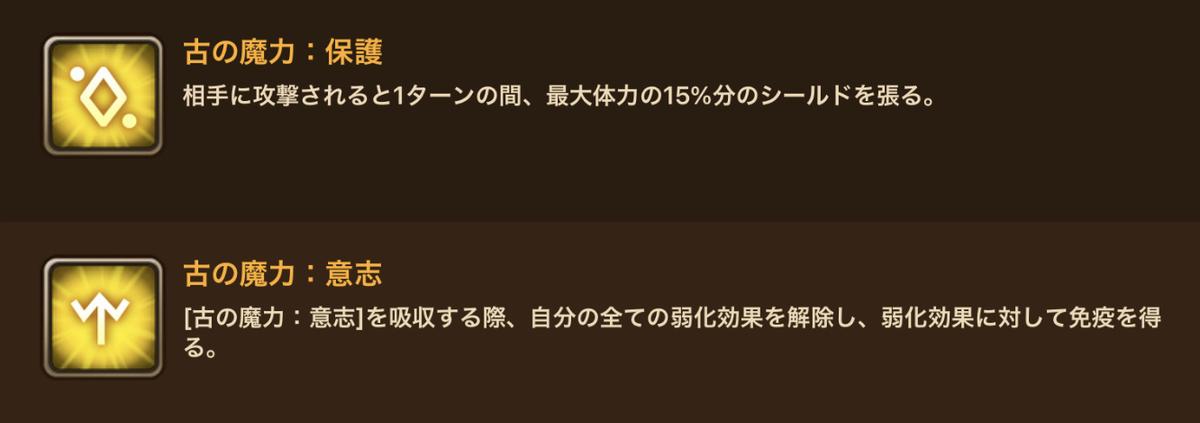 f:id:ryu-chance:20210327102737j:plain