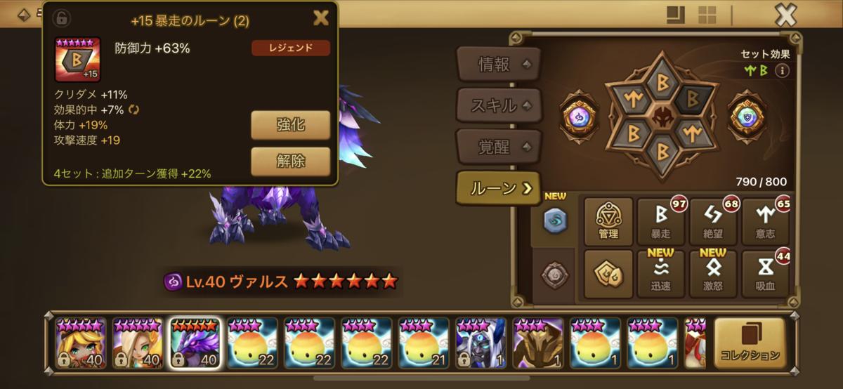 f:id:ryu-chance:20210327102746p:plain