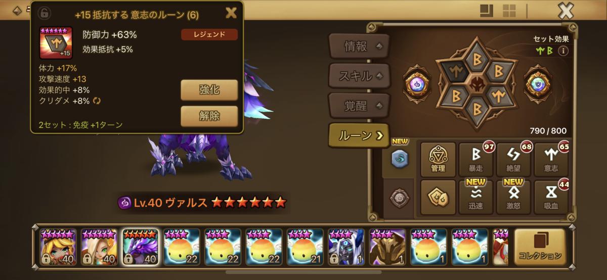 f:id:ryu-chance:20210327102756p:plain