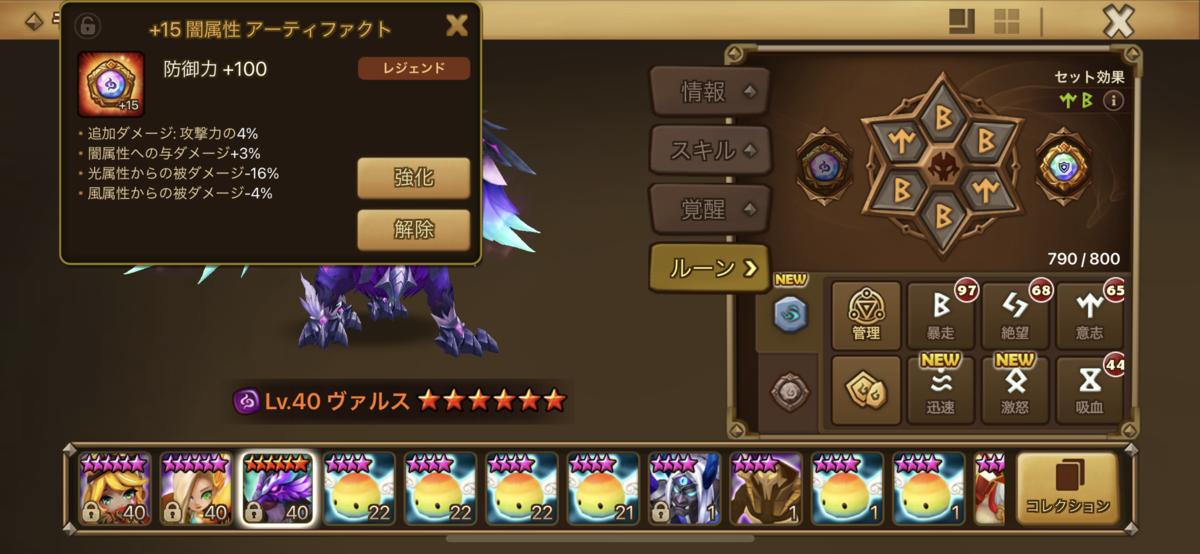 f:id:ryu-chance:20210327102758p:plain
