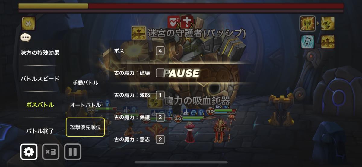 f:id:ryu-chance:20210327151302p:plain