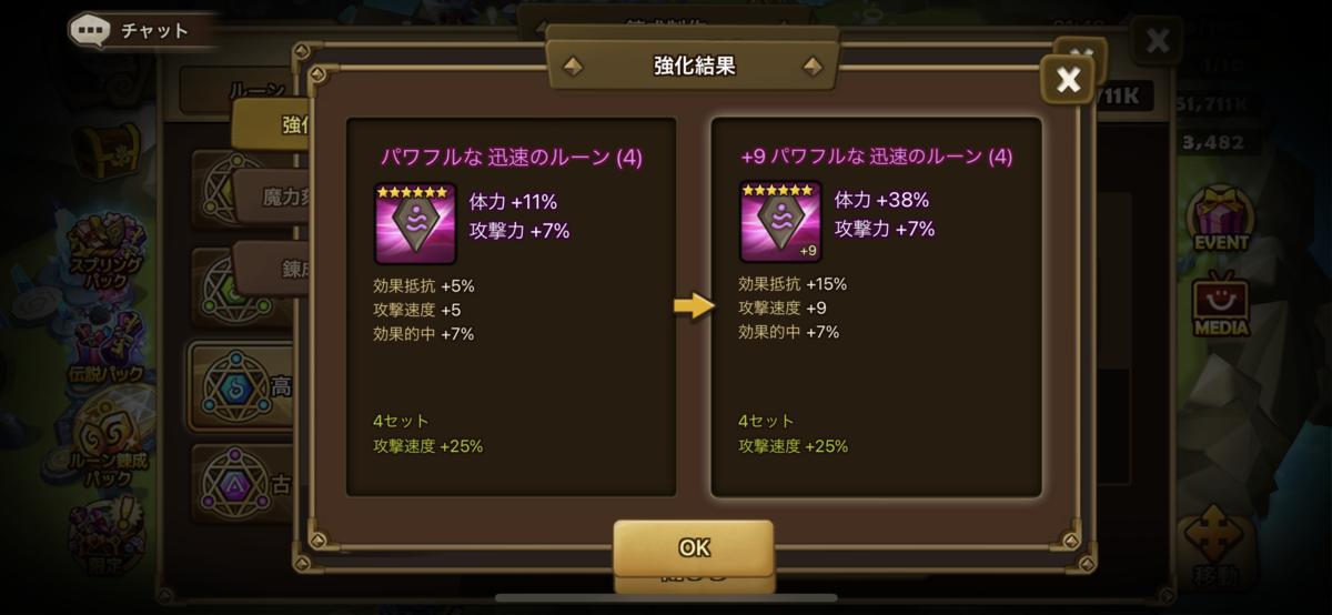 f:id:ryu-chance:20210404130440p:plain