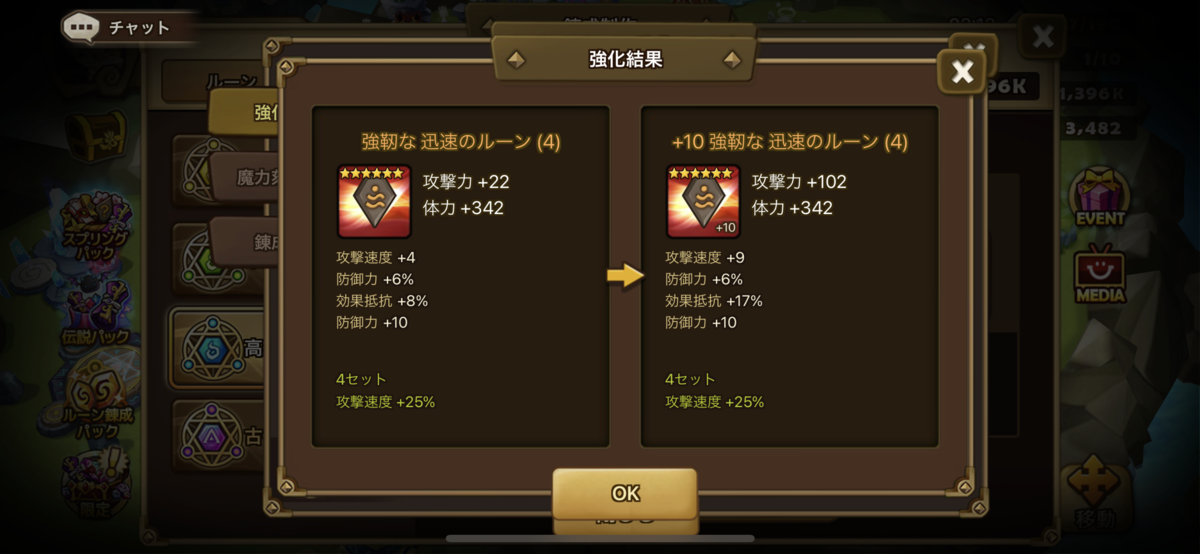 f:id:ryu-chance:20210404130445p:plain