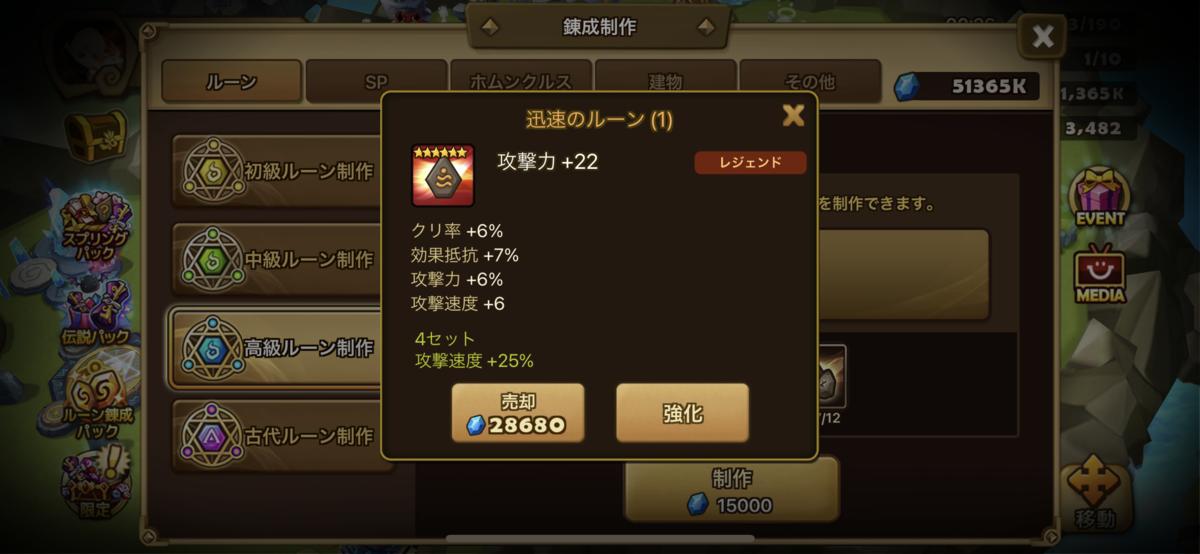 f:id:ryu-chance:20210404130446p:plain