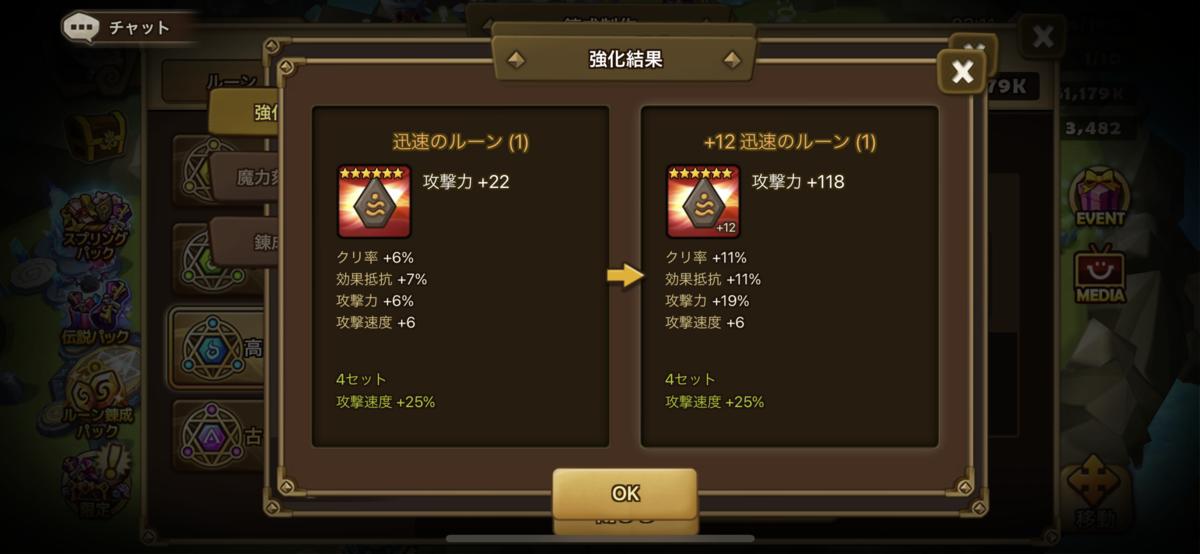 f:id:ryu-chance:20210404130449p:plain