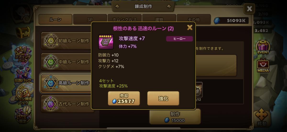 f:id:ryu-chance:20210404130454p:plain