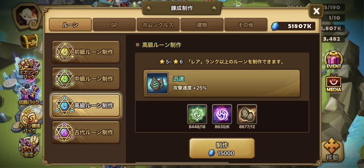 f:id:ryu-chance:20210404130538p:plain
