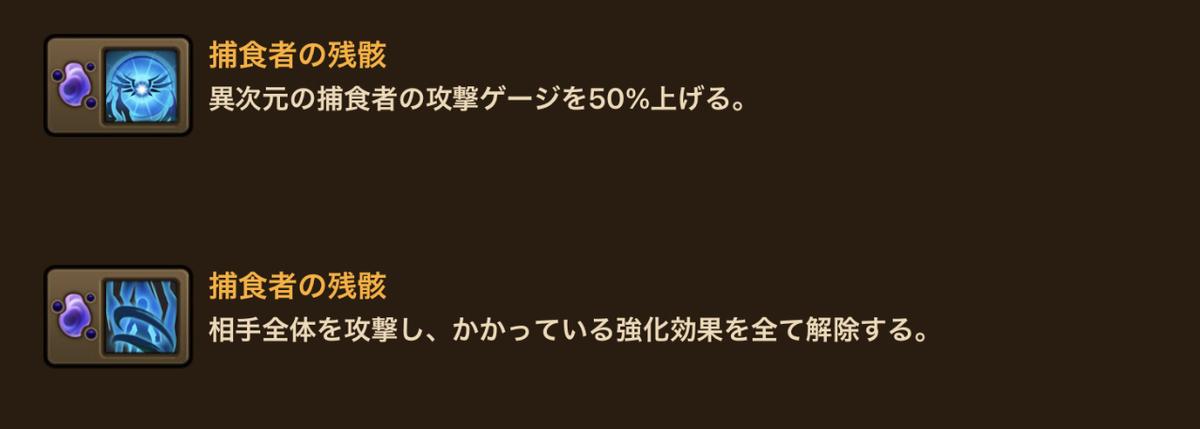 f:id:ryu-chance:20210409220154j:plain