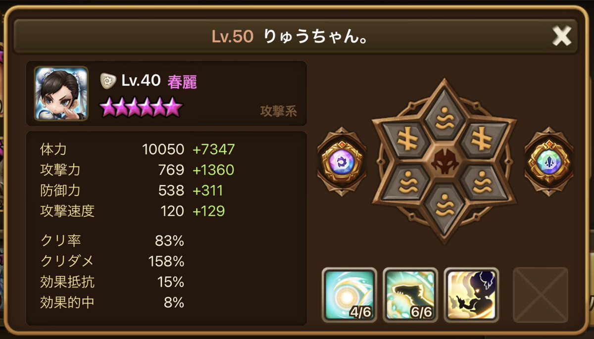 f:id:ryu-chance:20210409220229j:plain