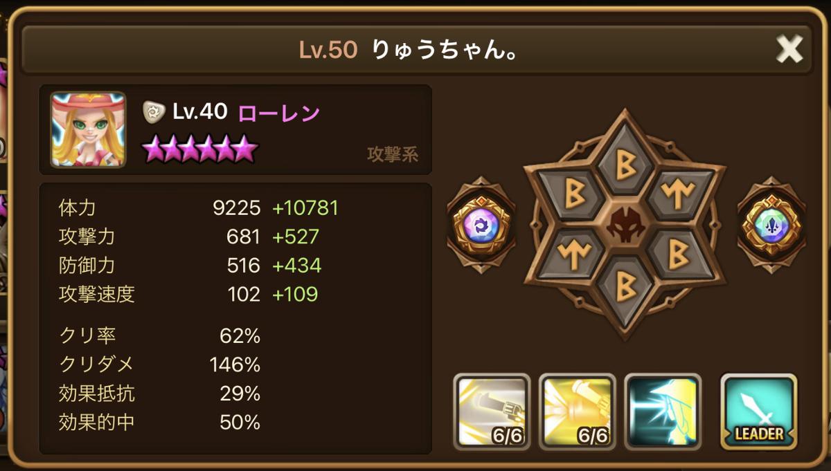 f:id:ryu-chance:20210409220234j:plain