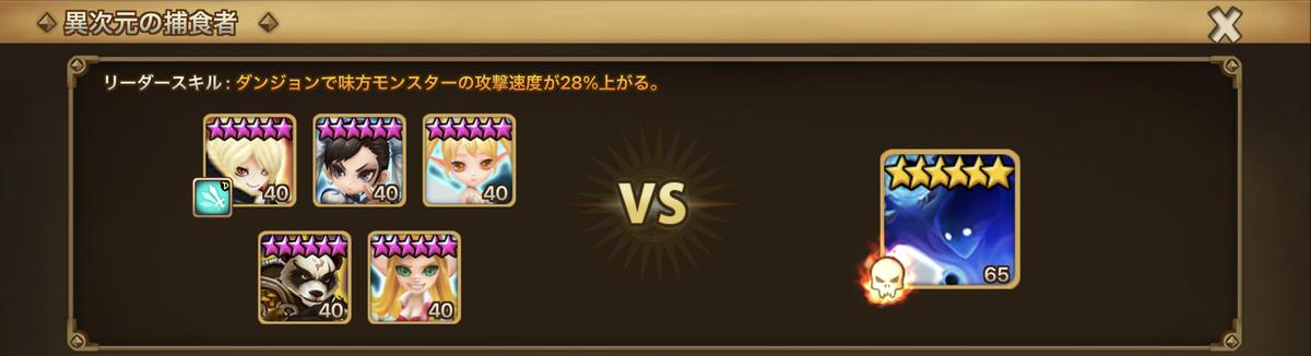 f:id:ryu-chance:20210409220242j:plain