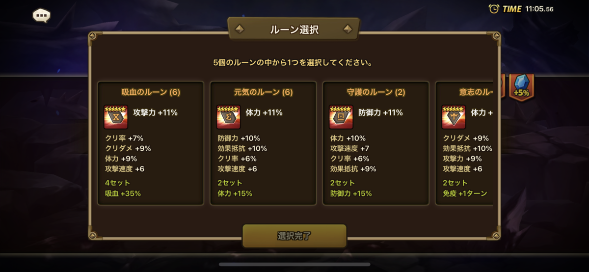 f:id:ryu-chance:20210409220305p:plain