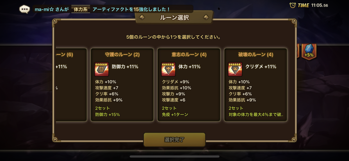 f:id:ryu-chance:20210409220308p:plain