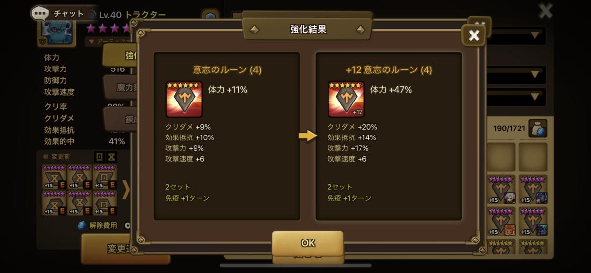 f:id:ryu-chance:20210409220328p:plain