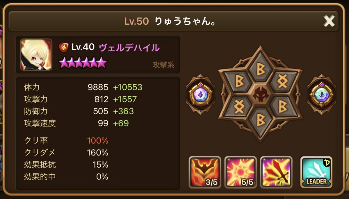 f:id:ryu-chance:20210409220826j:plain
