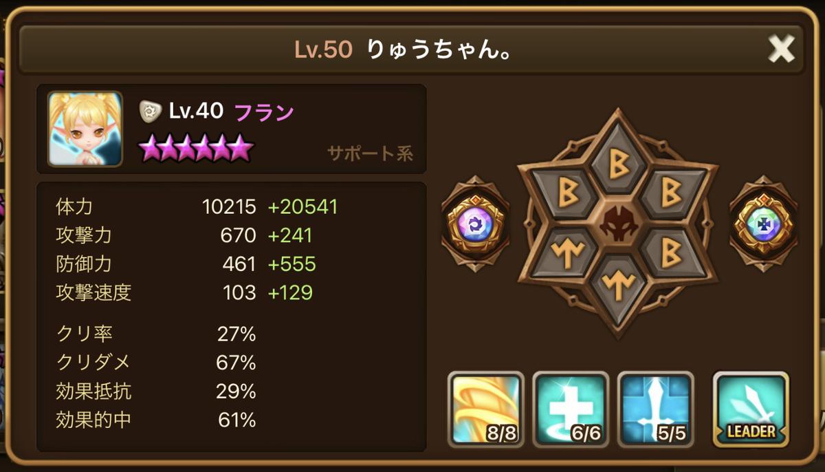 f:id:ryu-chance:20210409220957j:plain