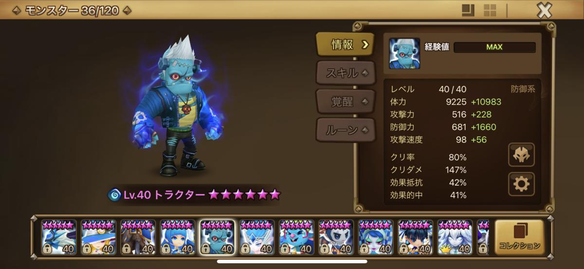 f:id:ryu-chance:20210410205141p:plain