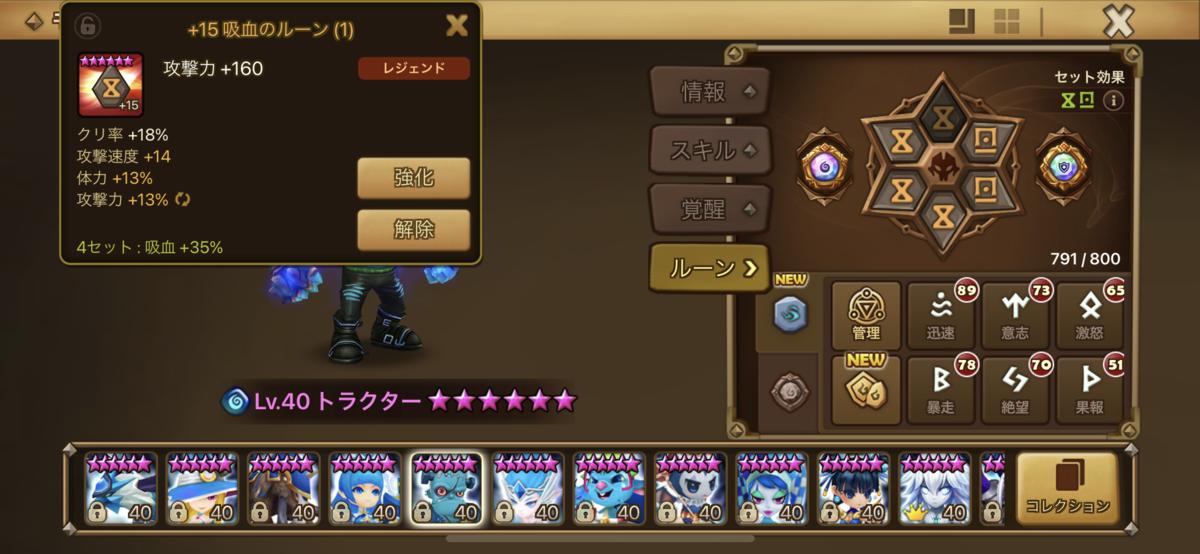 f:id:ryu-chance:20210410205143p:plain