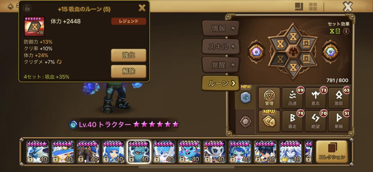 f:id:ryu-chance:20210410205151p:plain
