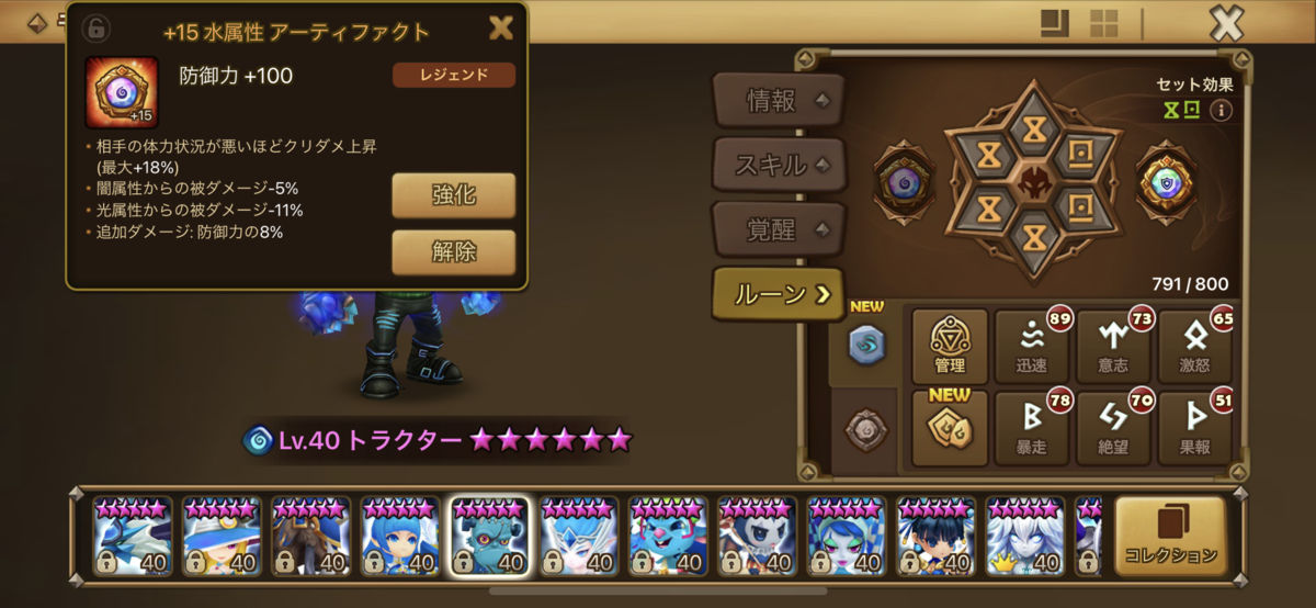 f:id:ryu-chance:20210410205158p:plain