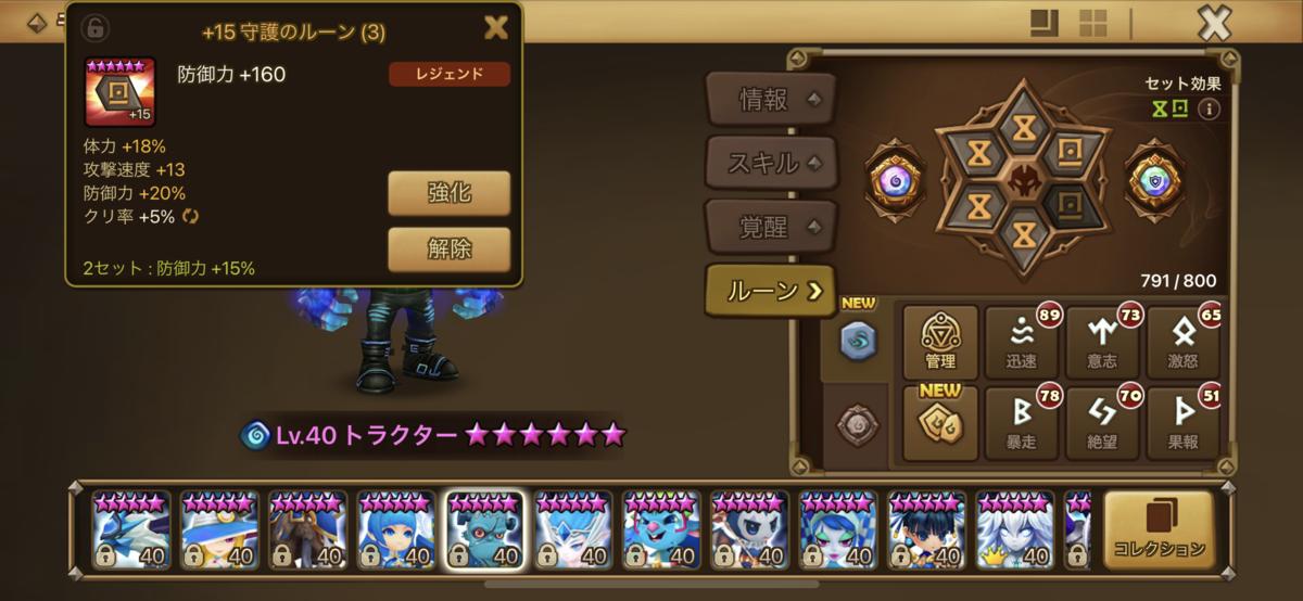 f:id:ryu-chance:20210410210418p:plain