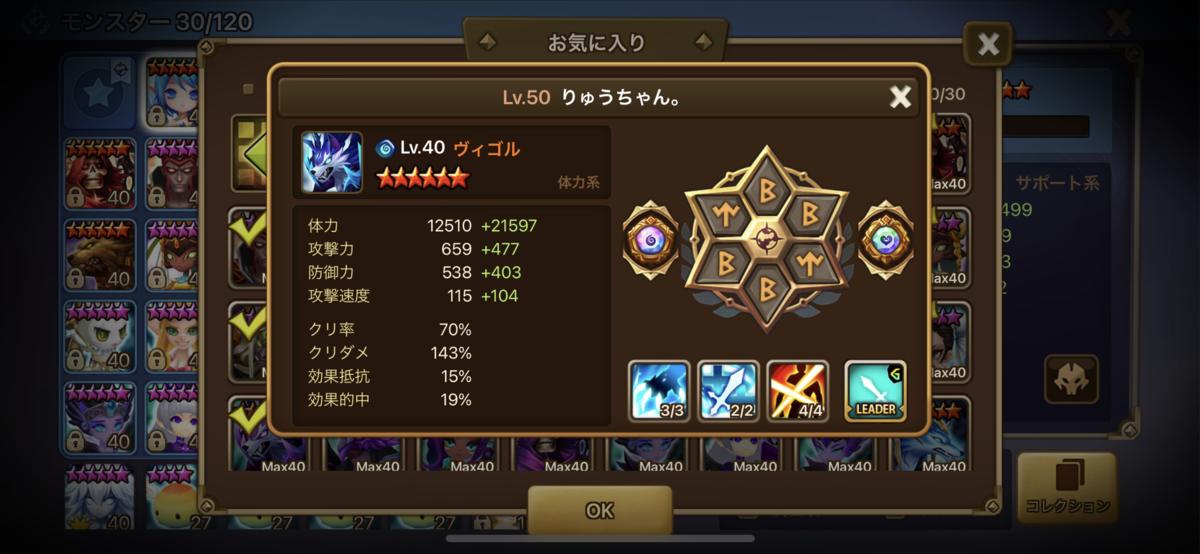 f:id:ryu-chance:20210415204605p:plain