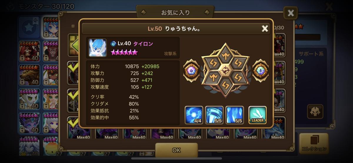 f:id:ryu-chance:20210415204607p:plain