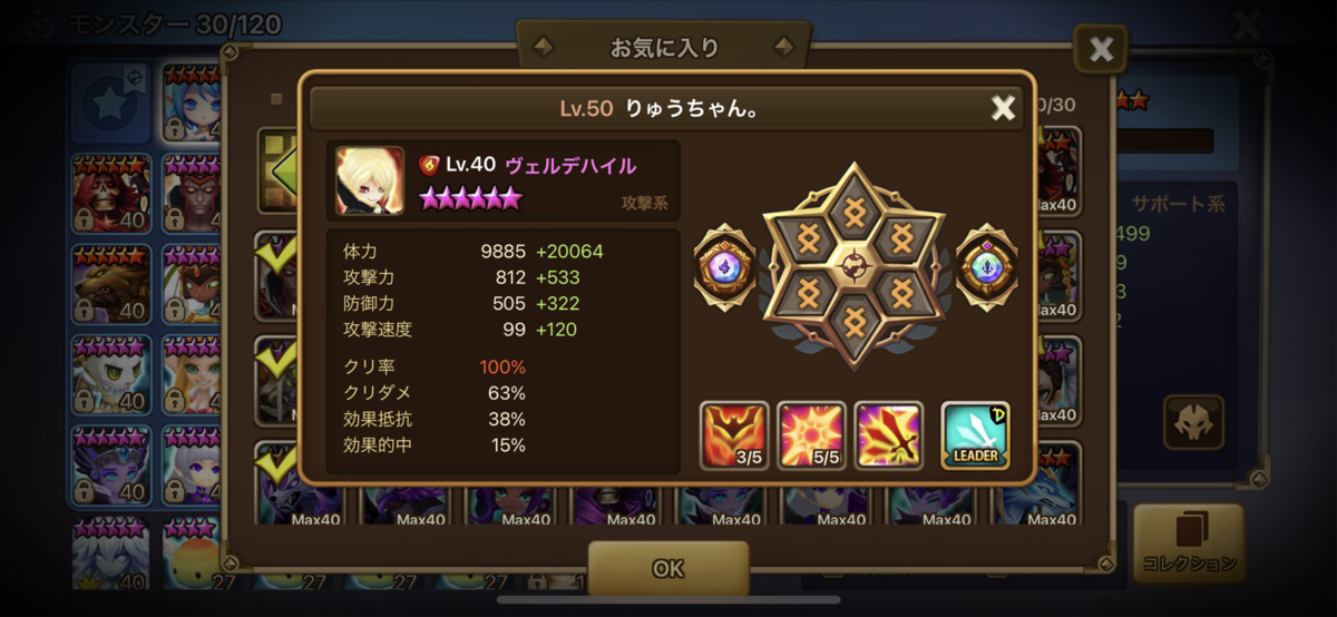 f:id:ryu-chance:20210415204643p:plain
