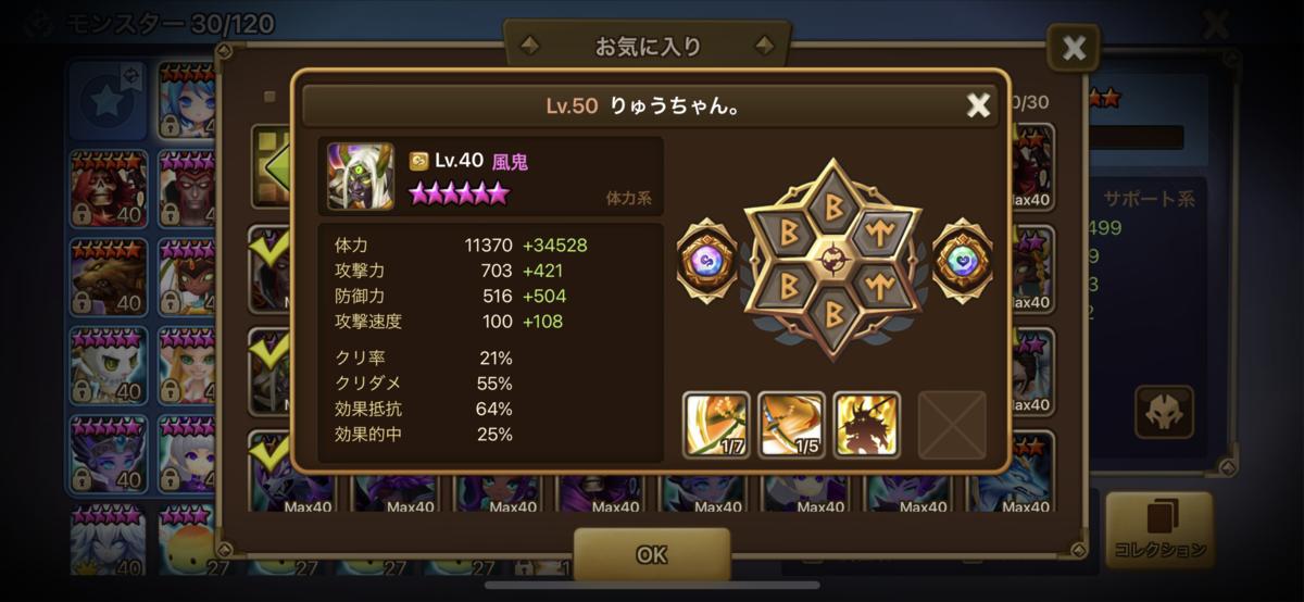 f:id:ryu-chance:20210415204647p:plain