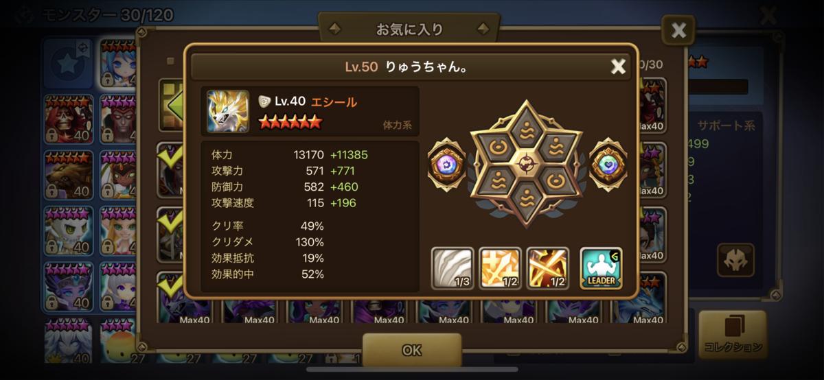 f:id:ryu-chance:20210415204650p:plain