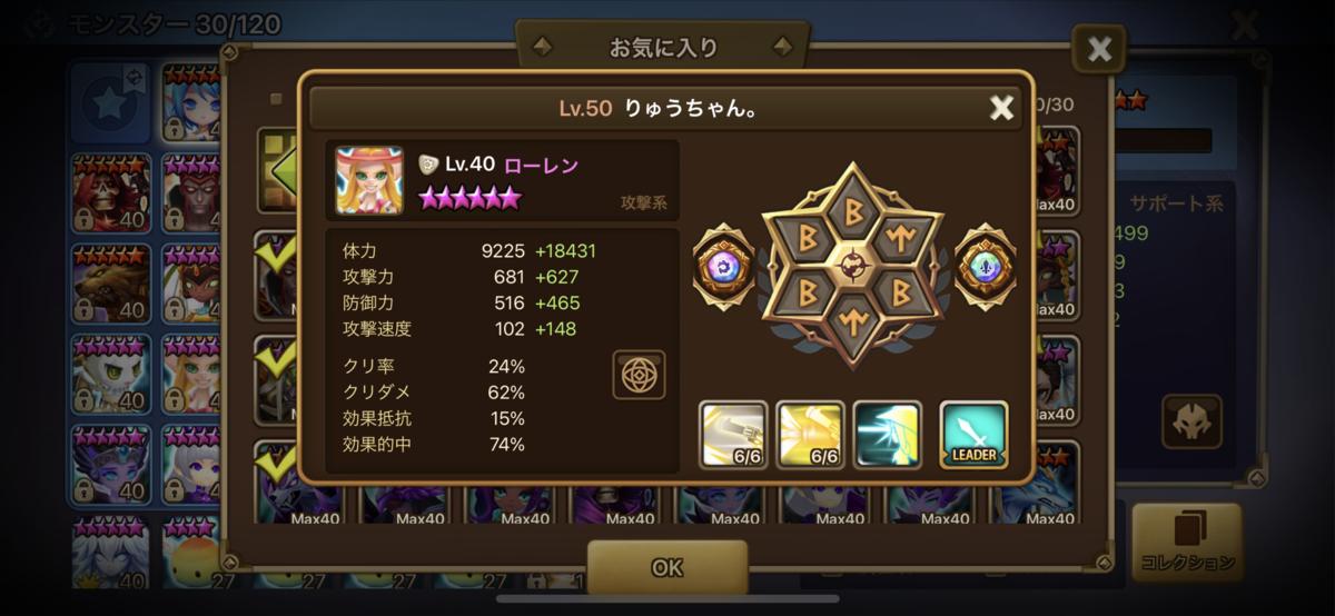 f:id:ryu-chance:20210415204655p:plain