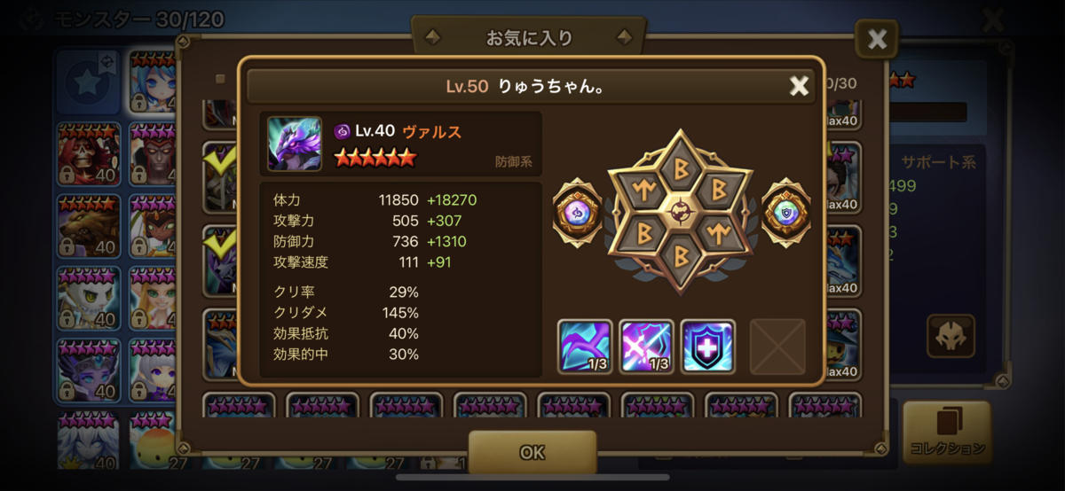 f:id:ryu-chance:20210415204703p:plain