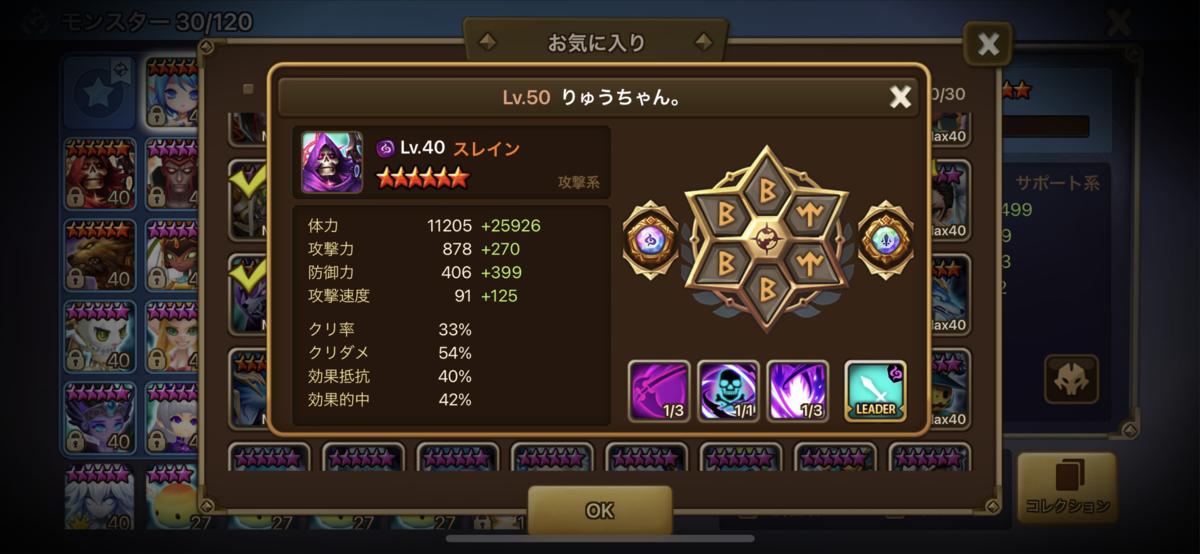 f:id:ryu-chance:20210415204706p:plain