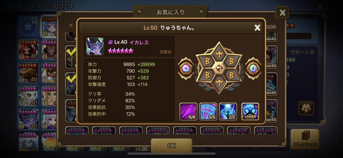 f:id:ryu-chance:20210415204708p:plain