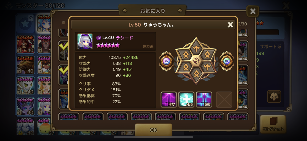 f:id:ryu-chance:20210415204711p:plain