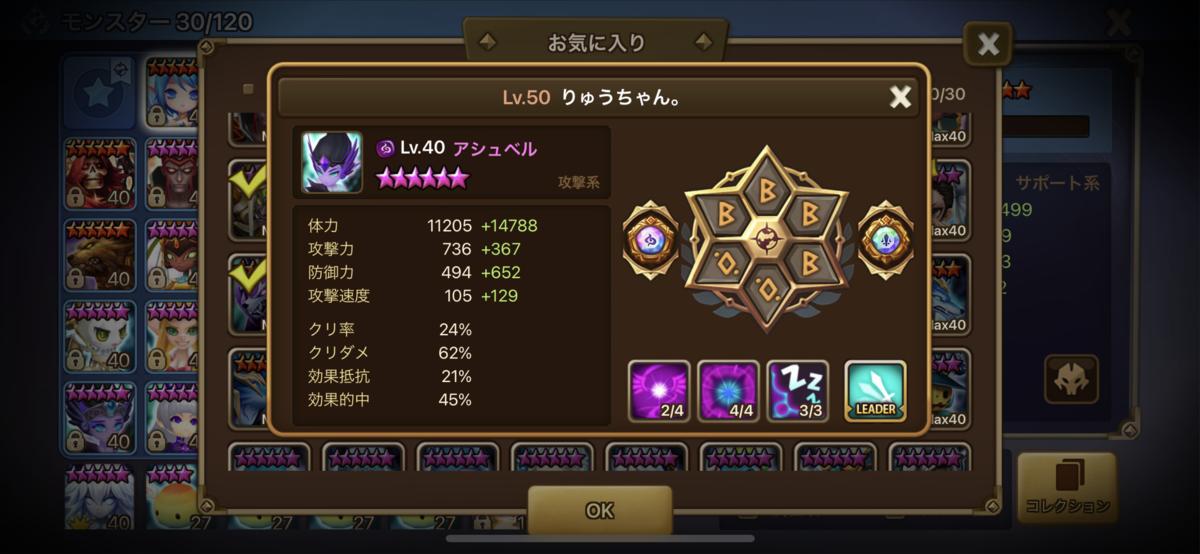 f:id:ryu-chance:20210415204712p:plain