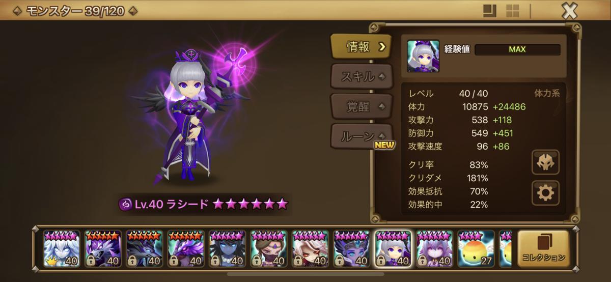 f:id:ryu-chance:20210416111725p:plain