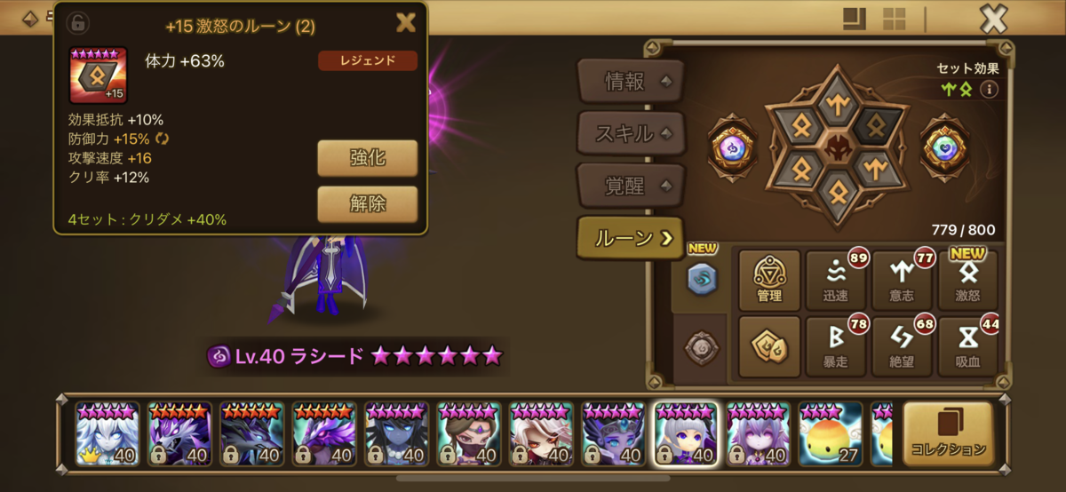 f:id:ryu-chance:20210416111728p:plain
