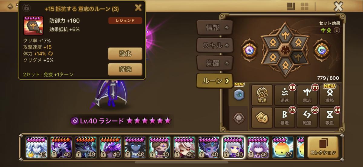 f:id:ryu-chance:20210416111729p:plain