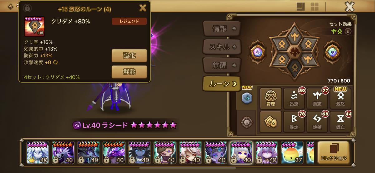 f:id:ryu-chance:20210416111733p:plain