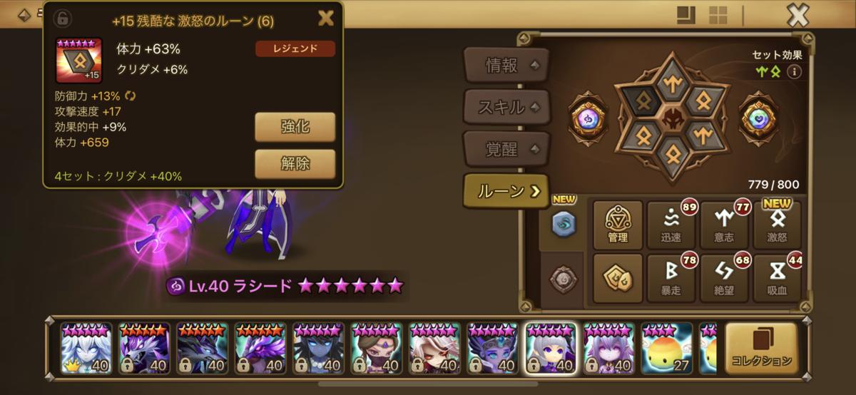 f:id:ryu-chance:20210416111737p:plain