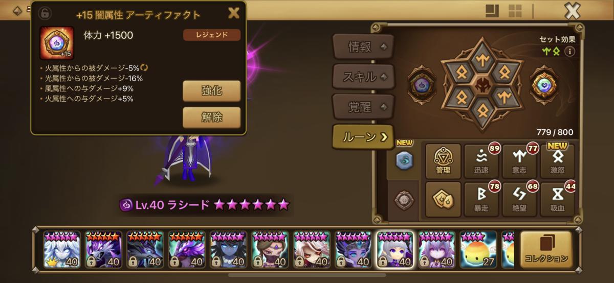 f:id:ryu-chance:20210416111739p:plain