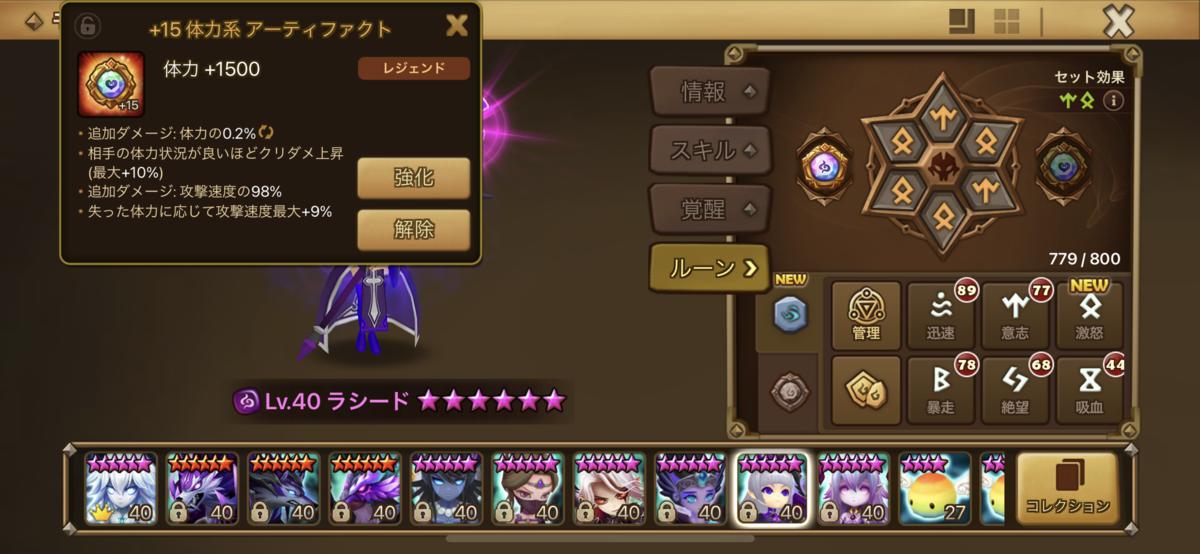 f:id:ryu-chance:20210416112218p:plain