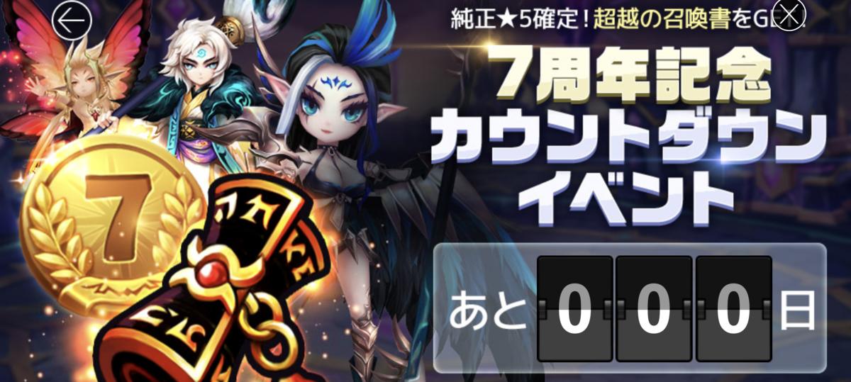 f:id:ryu-chance:20210418084224p:plain
